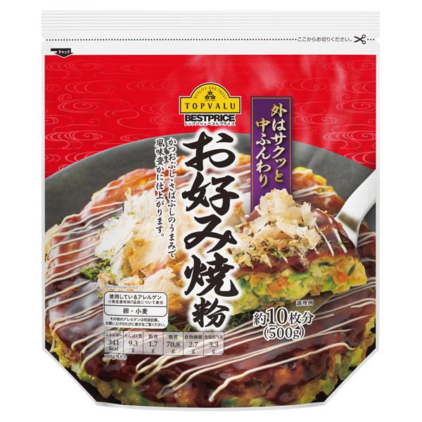 お好み焼き粉 商品画像 (メイン)