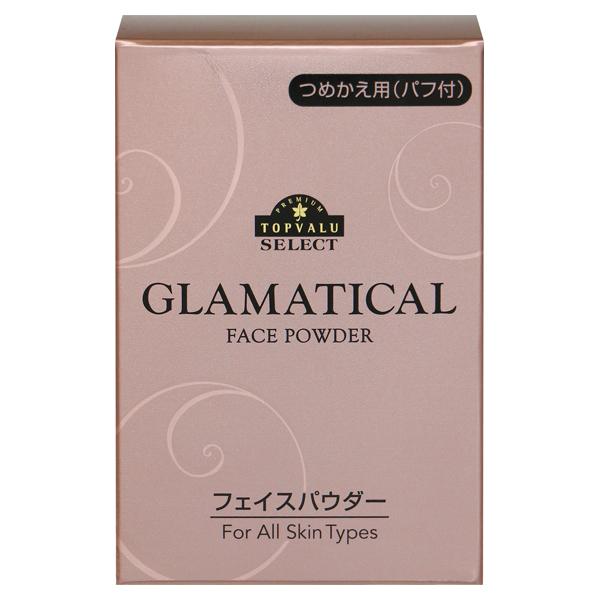 GLAMATICAL FACE POWDER つめかえ用(パフ付) 商品画像 (メイン)