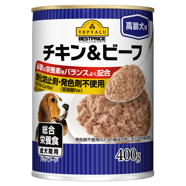 高齢犬用 チキン&ビーフ 総合栄養食 成犬期用