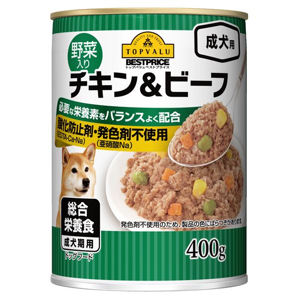 成犬用 野菜入り チキン&ビーフ 総合栄養食 成犬期用 商品画像 (メイン)