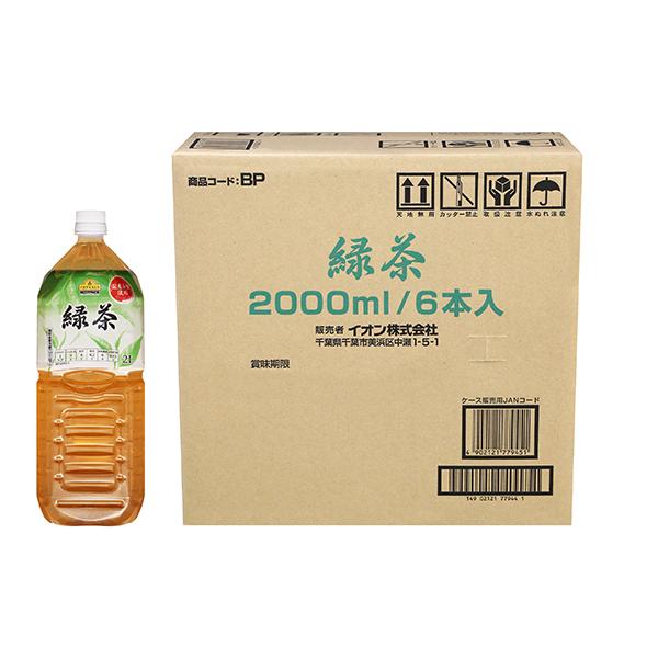 国産茶葉使用 緑茶 ランキング画像