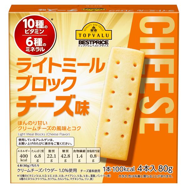 ライトミールブロック チーズ味