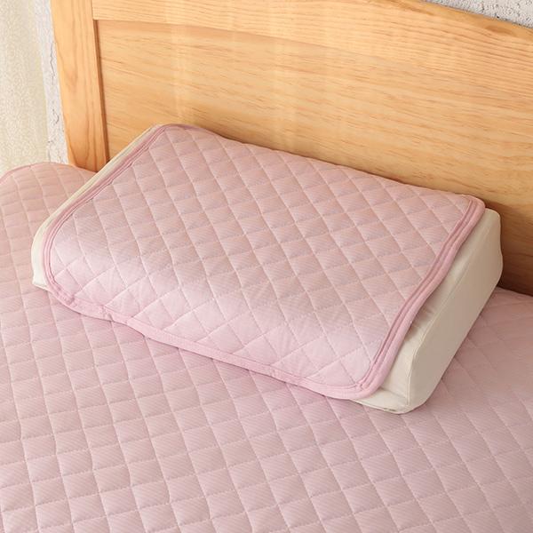 HOME COORDY まくらパッド【ひんやり&ドライリバーシブル】 ピンク