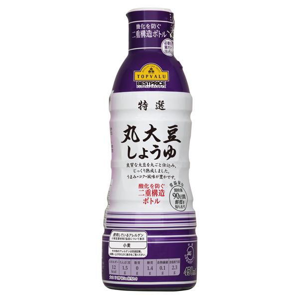 特選 丸大豆しょうゆ