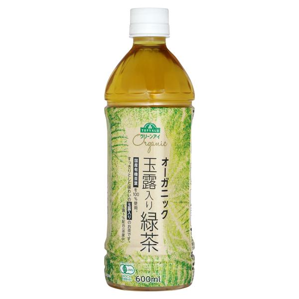 オーガニック玉露入り緑茶 商品画像 (メイン)