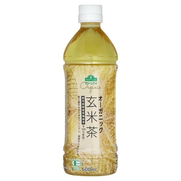 オーガニック玄米茶 商品画像 (メイン)