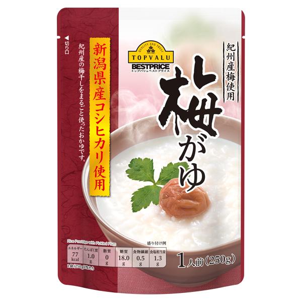 紀州産梅使用 梅がゆ 商品画像 (メイン)
