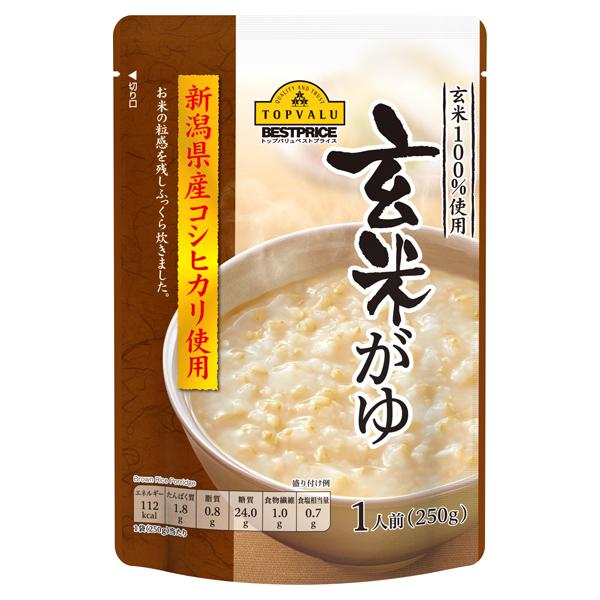 玄米100%使用 玄米がゆ