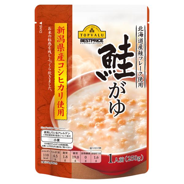 北海道産鮭フレーク使用 鮭がゆ