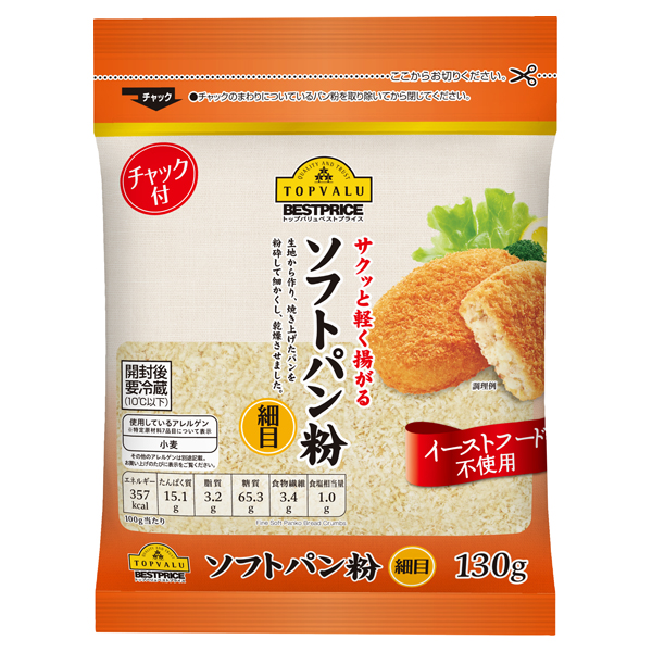 サクッと軽く揚がる ソフトパン粉 細目 イーストフード不使用