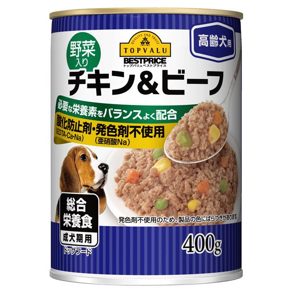 高齢犬用 野菜入り チキン&ビーフ 総合栄養食 成犬期用 ドッグフード
