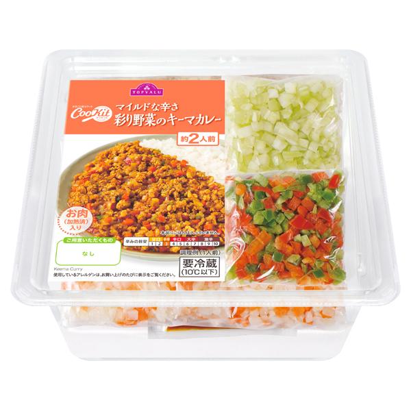 CooKit マイルドな辛さ 彩り野菜のキーマカレー まるごと献立キット クッキット 商品画像 (0)