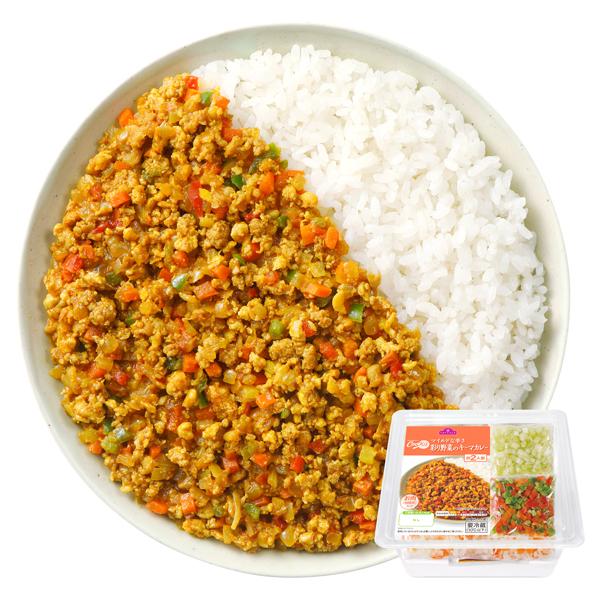 CooKit マイルドな辛さ 彩り野菜のキーマカレー まるごと献立キット クッキット