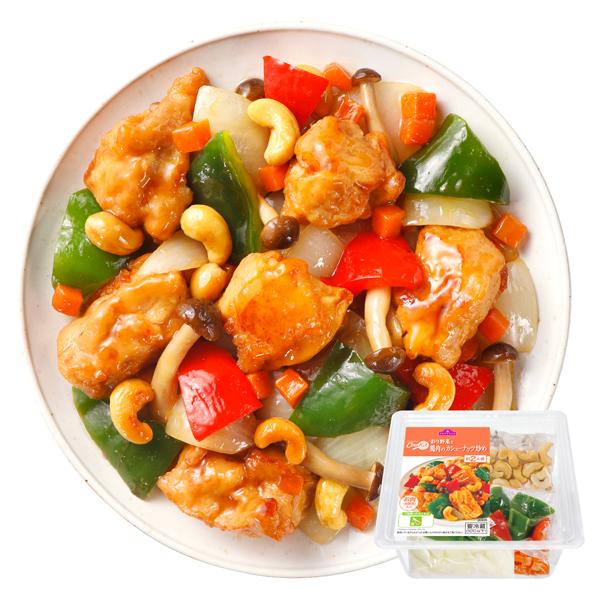 CooKit 彩り野菜と鶏肉のカシューナッツ炒め まるごと献立キット クッキット 商品画像 (メイン)