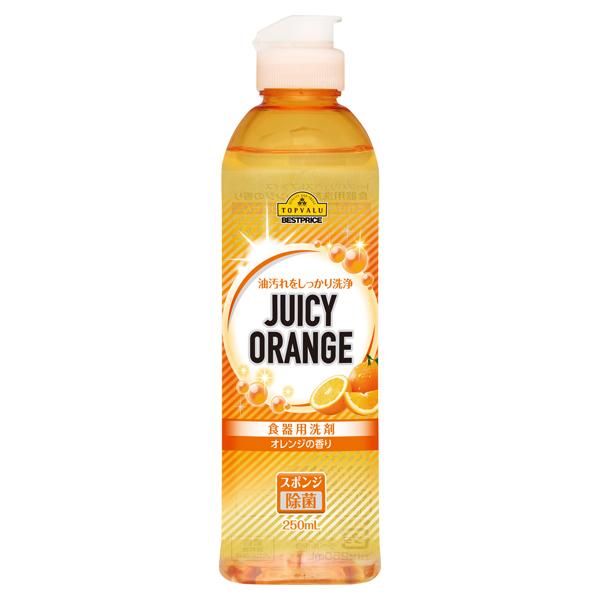 JUICY ORANGE 食器用洗剤 オレンジの香り 商品画像 (メイン)