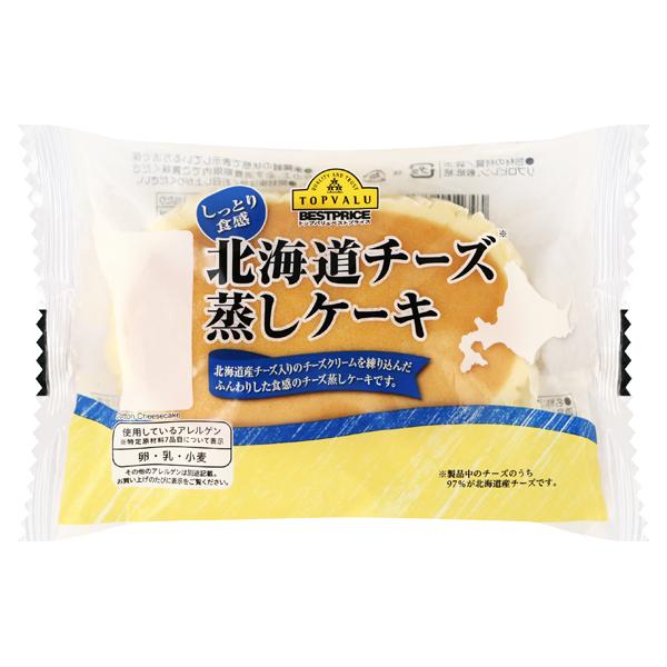 しっとり食感 北海道チーズ蒸しケーキ