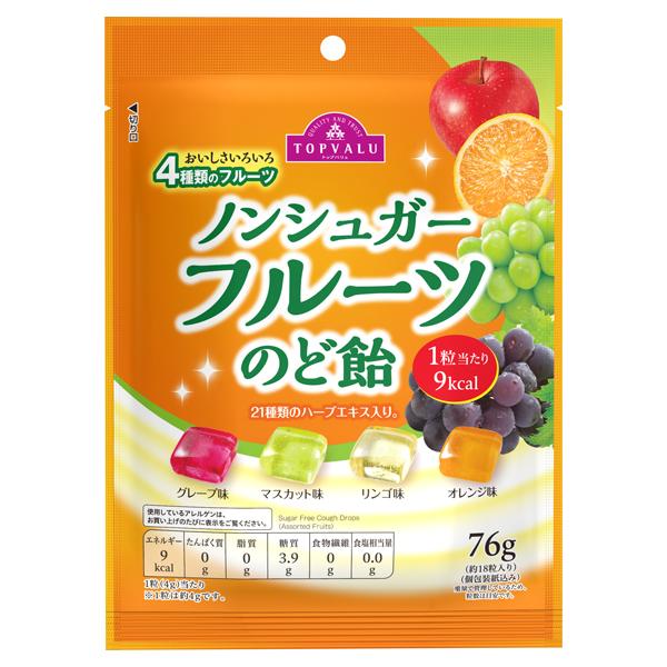 おいしさいろいろ4種類のフルーツ ノンシュガーフルーツのど飴