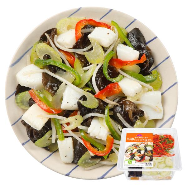 CooKit 香味野菜の香り いかとセロリの塩炒め まるごと献立キット クッキット