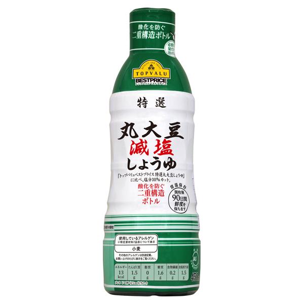 特選 丸大豆減塩しょうゆ