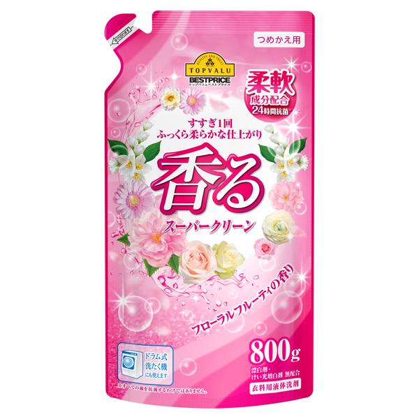 つめかえ用 すすぎ1回ふっくら柔らかな仕上がり 香る スーパークリーン フローラルフルーティの香り