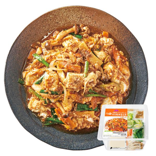 CooKit 4種野菜ときのこが入った四川風麻婆豆腐 まるごと献立キット クッキット