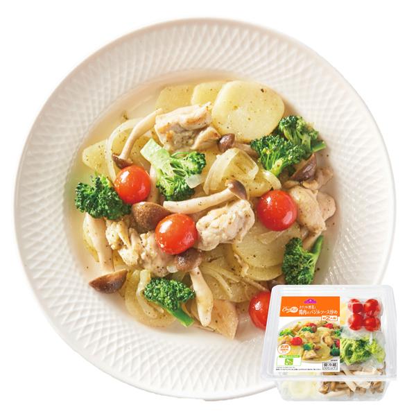 CooKit カラフル野菜と鶏肉のバジルソース炒め まるごと献立キット クッキット