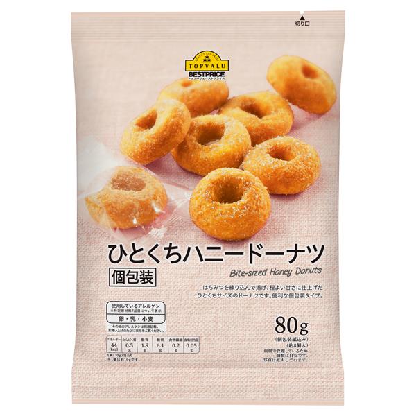 ひとくちハニードーナツ 個包装