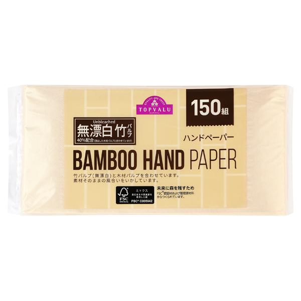 Unbleached BAMBOO HAND PAPER 無漂白 竹パルプ40%配合 ハンドペーパー