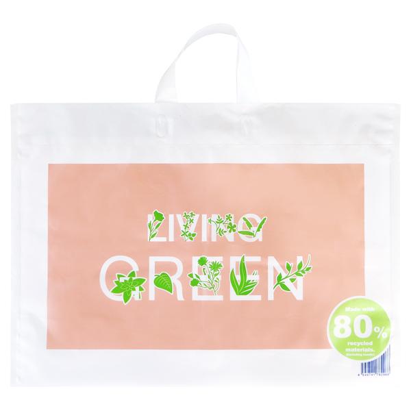 リサイクル原料を使った買い物袋 L(b) 商品画像 (0)