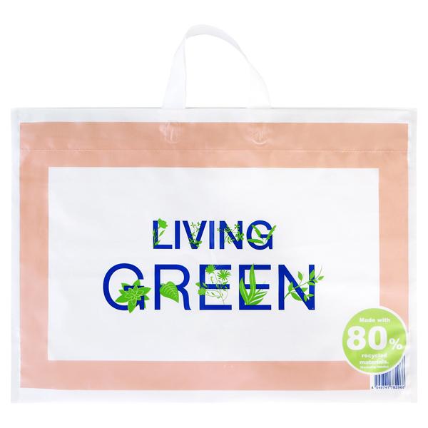 リサイクル原料を使った買い物袋 L(b) 商品画像 (メイン)