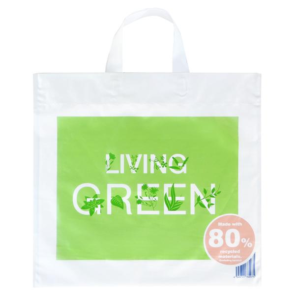 リサイクル原料を使った買い物袋 M(b) 商品画像 (0)