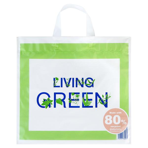 リサイクル原料を使った買い物袋 M(b)