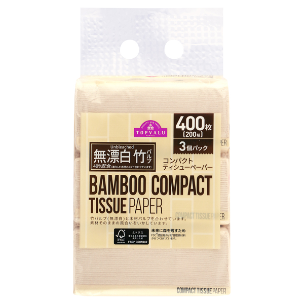 Unbleached BAMBOO COMPACT TISSUE PAPER 無漂白 竹パルプ40%配合 コンパクトティシューペーパー 3個パック
