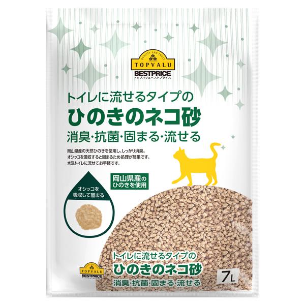 トイレに流せるタイプのひのきのネコ砂 消臭・抗菌・固まる・流せる 岡山県産のひのきを使用 商品画像 (メイン)