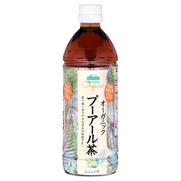 雲南省有機茶葉100% オーガニックプーアール茶