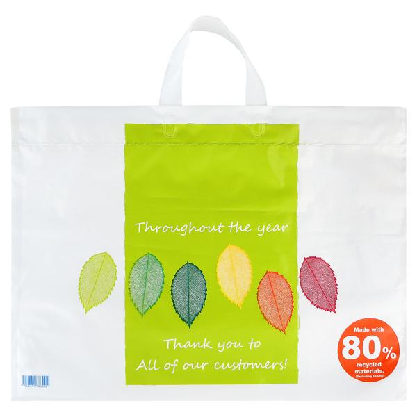 リサイクル原料を使った買い物袋 L(a)