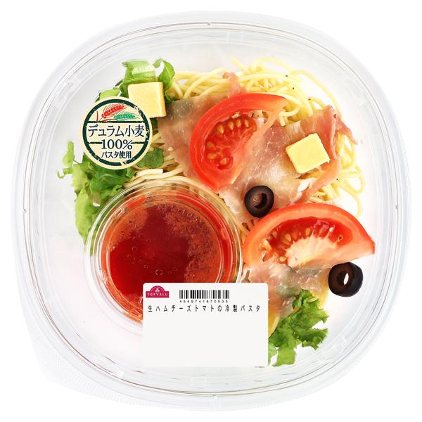 生ハムチーズトマトの冷製パスタ