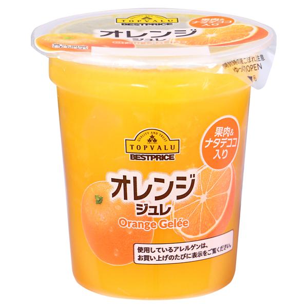 果肉&ナタデココ入り オレンジジュレ 商品画像 (メイン)