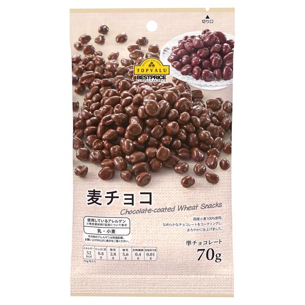 麦チョコ 商品画像 (メイン)