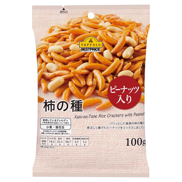 柿の種 ピーナッツ入り 商品画像 (メイン)