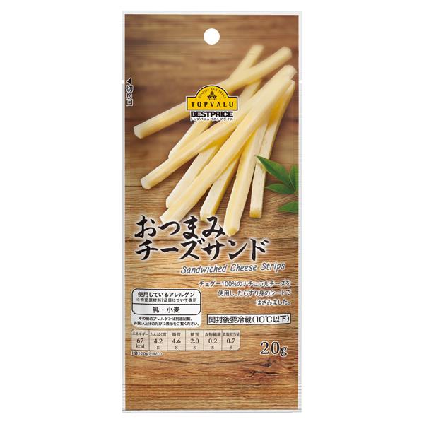 おつまみチーズサンド 商品画像 (メイン)