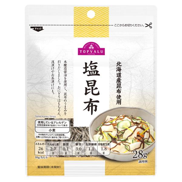 北海道産昆布使用 塩昆布 商品画像 (0)