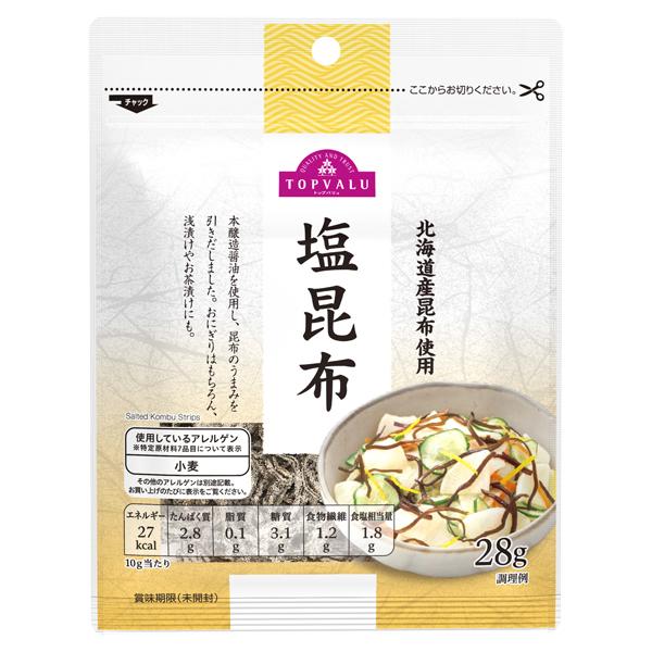 北海道産昆布使用 塩昆布 商品画像 (メイン)