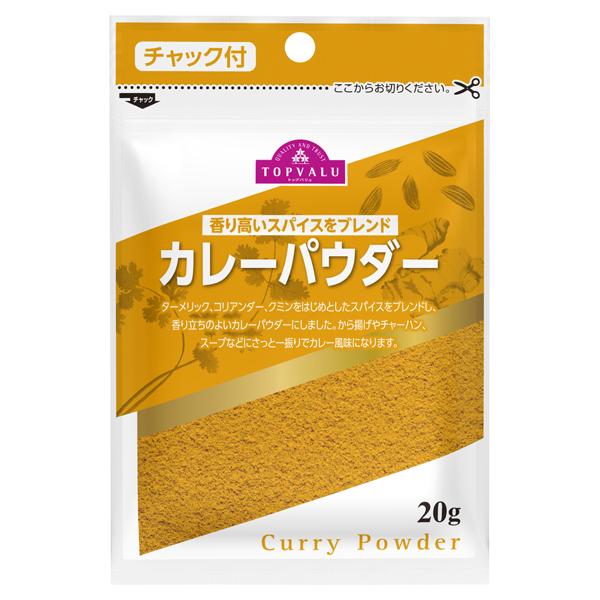 香り高いスパイスをブレンド カレーパウダー チャック付 商品画像 (メイン)