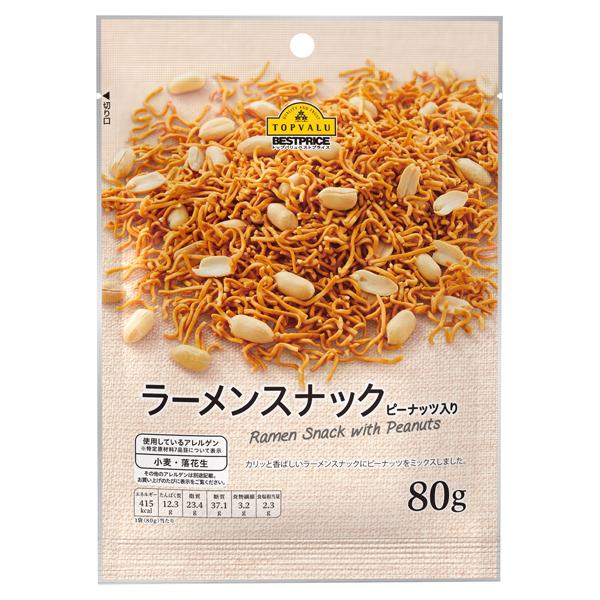 ラーメンスナックピーナッツ入り 商品画像 (メイン)