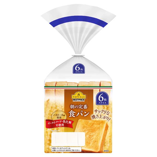 朝の定番 食パン 6枚スライス パネトーネ種使用 イーストフード・乳化剤不使用 商品画像 (メイン)