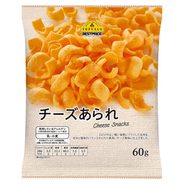 チーズあられ 商品画像 (メイン)