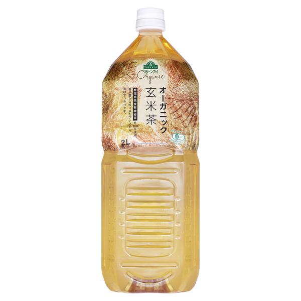 オーガニック玄米茶