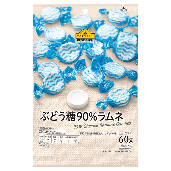 ぶどう糖90%ラムネ 商品画像 (メイン)