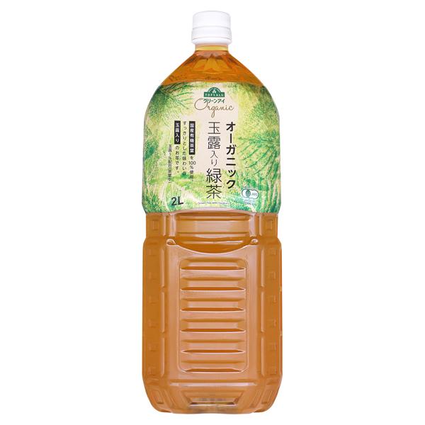オーガニック玉露入り緑茶